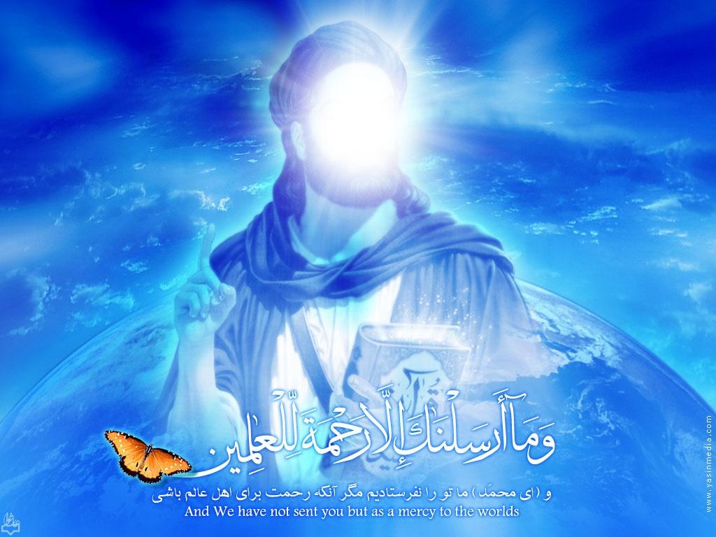 http://Mtw-dini.ir/wp-content/uploads/2016/12/hazratmohamad.jpg