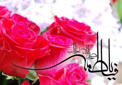 http://Mtw-dini.ir/wp-content/uploads/2016/12/holiness-zahra8-e5.jpg
